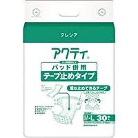 日本製紙 クレシア アクティパッド併用テープ止めタイプ M-L 1セット(90枚:30枚×3パック) 〈簡易梱包