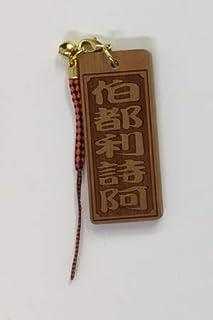 J-KANJI Senja-Fuda-Keychain Senja-fuda/N/O/P