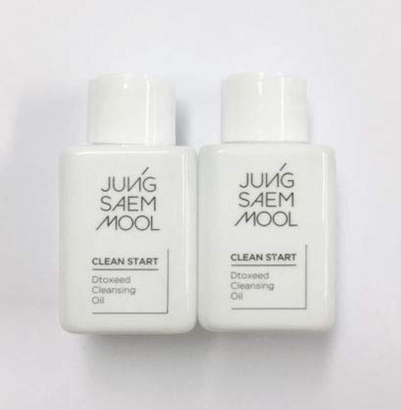形成状態再撮りJUNG SAEM MOOL Clean Start Dtoxeed Cleansing Oil_サンプル (30ml)*2ea [並行輸入品]