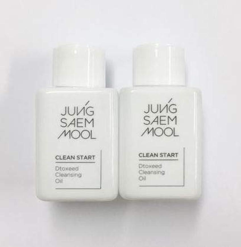 振幅シルエットセーブJUNG SAEM MOOL Clean Start Dtoxeed Cleansing Oil_サンプル (30ml)*2ea [並行輸入品]