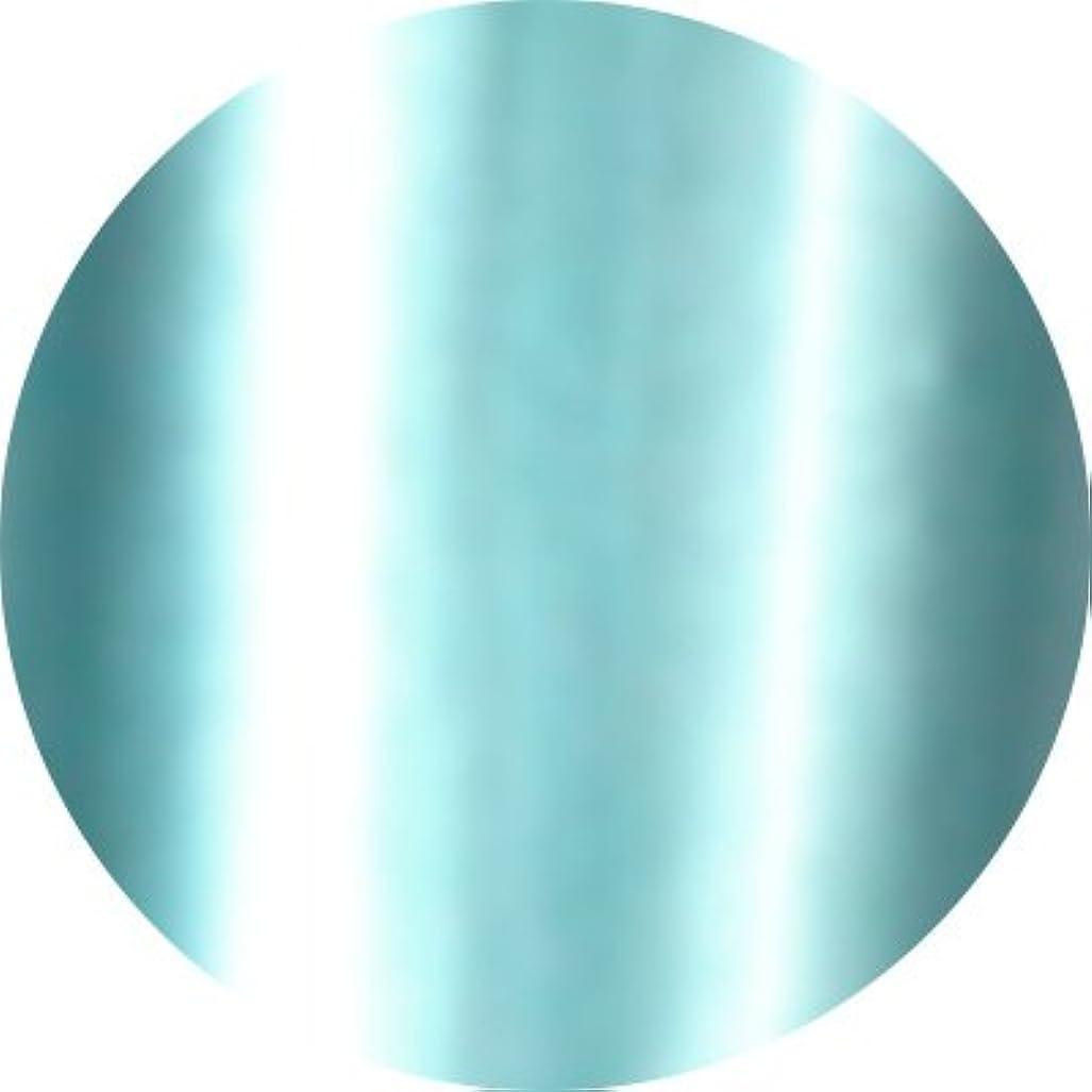 言語学コントローラ剥離Jewelry jel(ジュエリージェル) カラージェル 5ml<BR>メタリック MT014