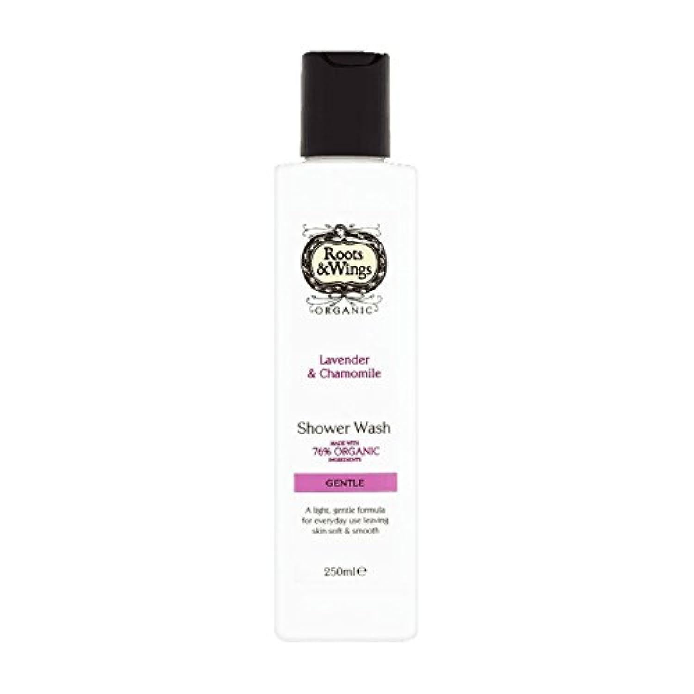 Roots & Wings Shower Wash Lavender & Chamomile 250ml (Pack of 2) - ルーツ&翼シャワーウォッシュラベンダー&カモミール250ミリリットル (x2) [並行輸入品]