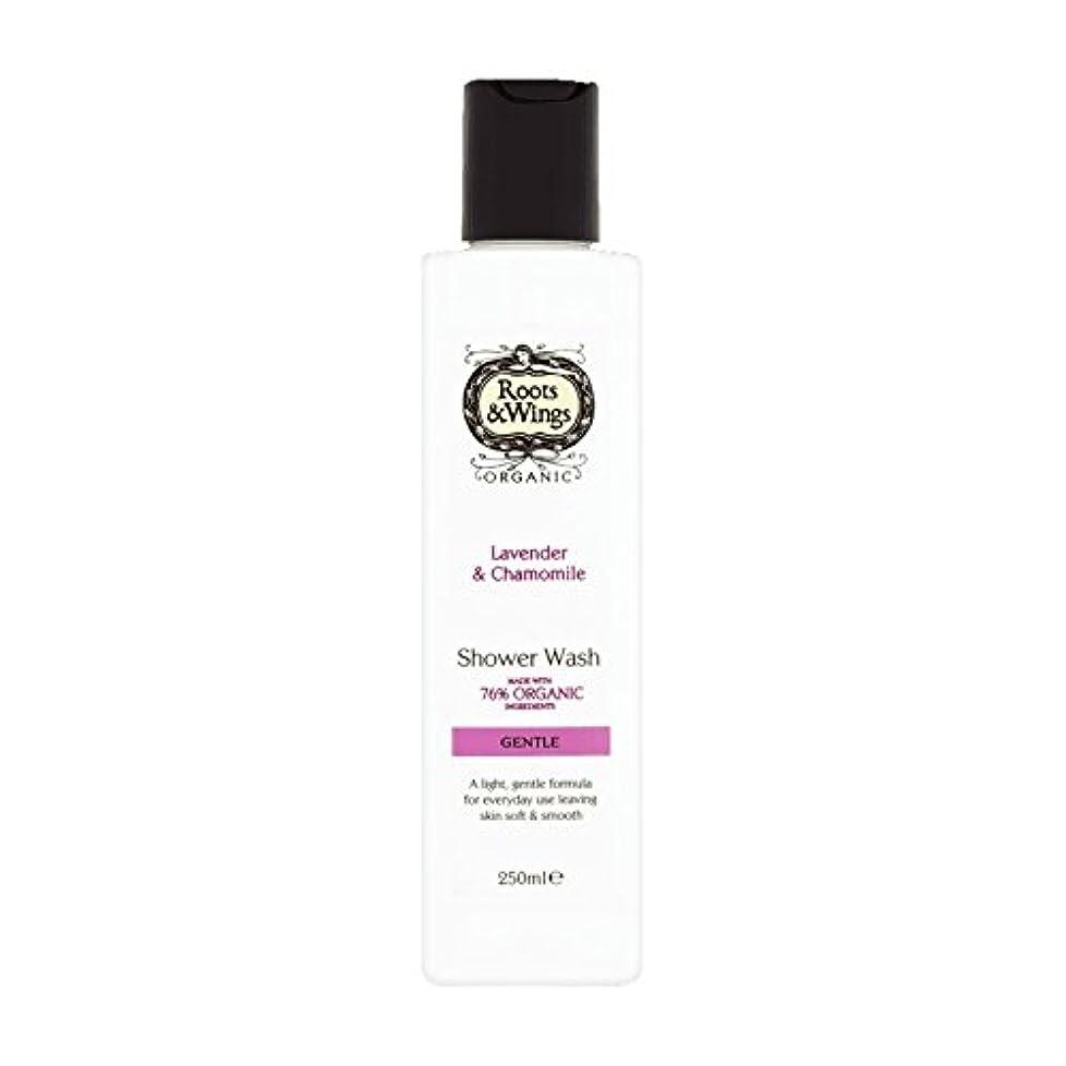 出席する失望防腐剤Roots & Wings Shower Wash Lavender & Chamomile 250ml (Pack of 2) - ルーツ&翼シャワーウォッシュラベンダー&カモミール250ミリリットル (x2) [並行輸入品]