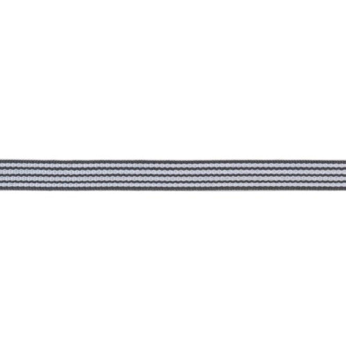 American Crafts 3/8-Inch Woven Horizontal Stripes Ribbon, 5-Yard Spool, Charcoal