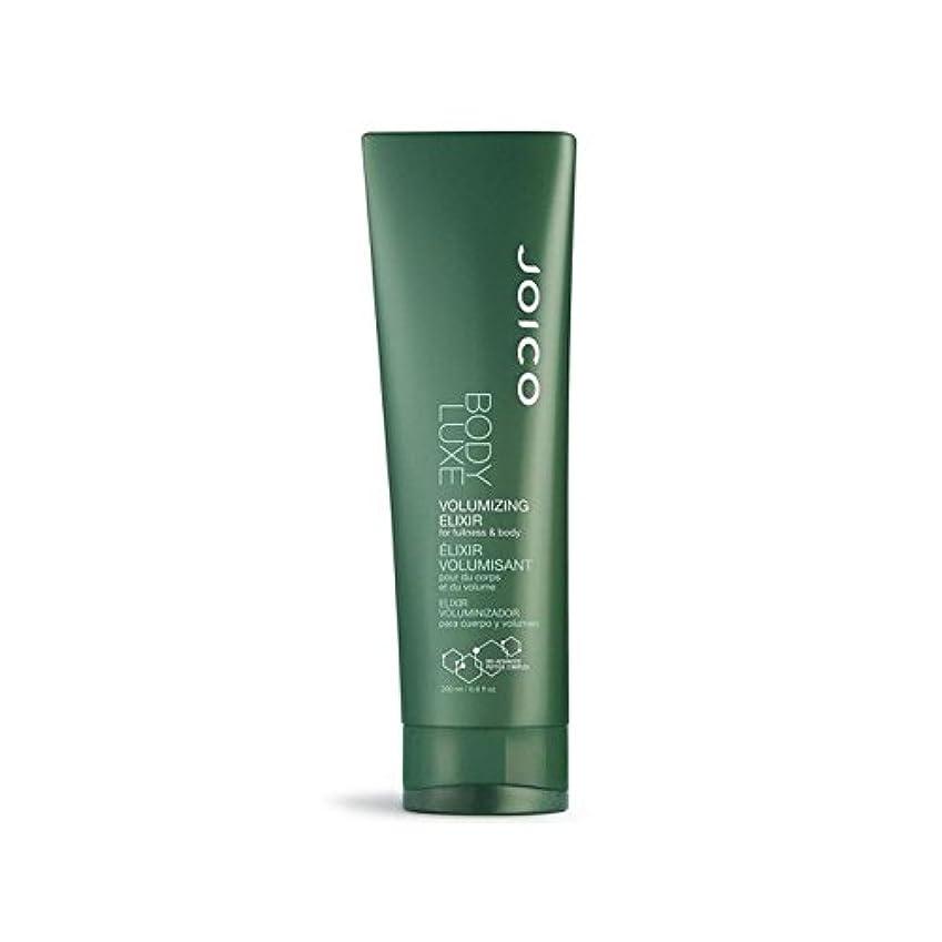 裁判所金銭的以前はJoico Body Luxe Volumizing Elixir 200ml (Pack of 6) - ジョイコ体ラックスボリューム化のエリクシルの200ミリリットル x6 [並行輸入品]