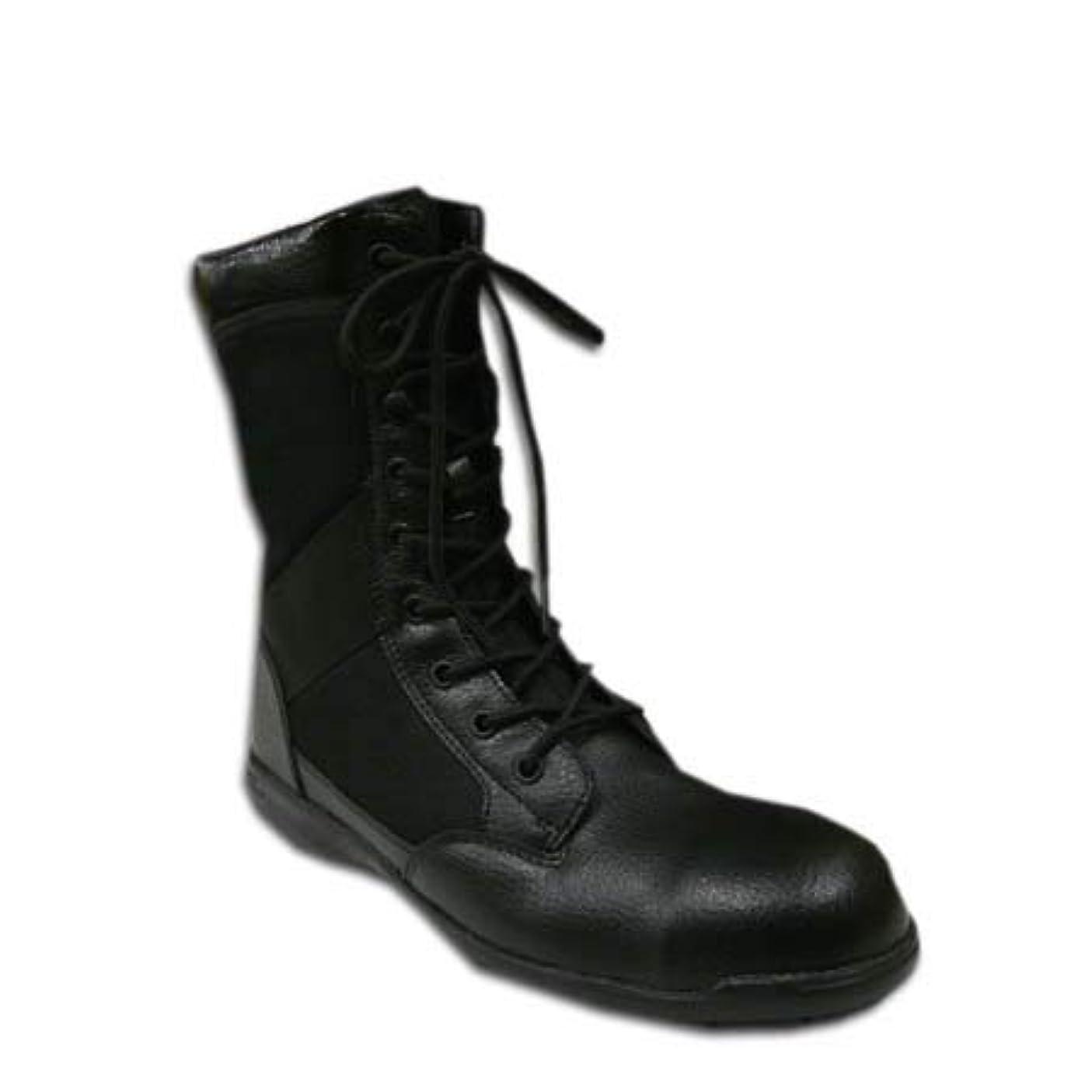 促進する電池ボア安全靴 安全半長靴 アローマックス #89 セーフティブーツ 鉄製先芯 サイドファスナー付 ブラック