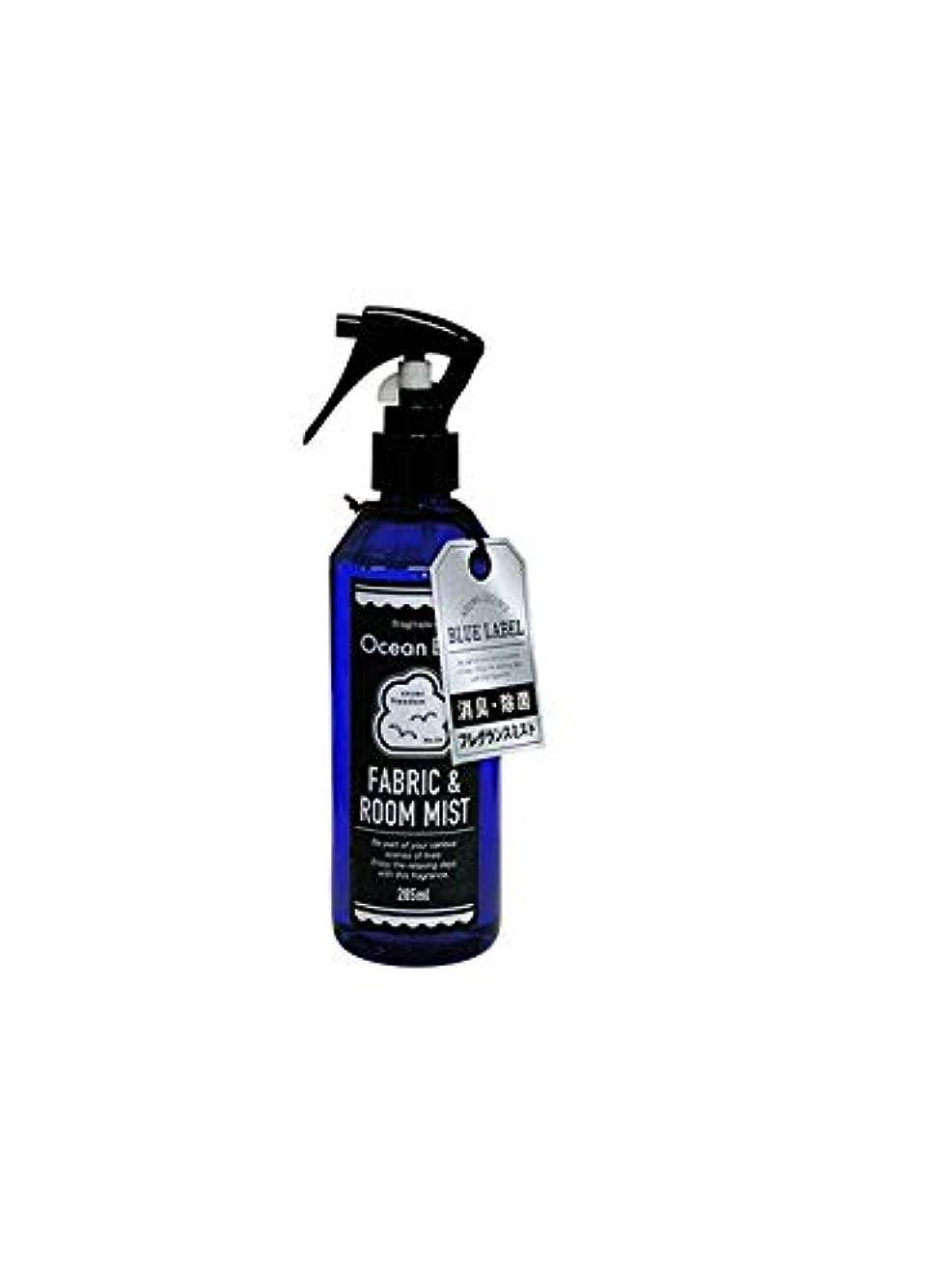 プラスチック起きるお酢アロマエッセンスブルーラベル ファブリック&ルームミスト285mL オーシャンブルー(消臭除菌 日本製 海の爽快な香り)