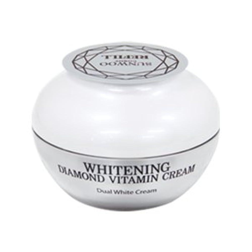 性能ミケランジェロ警報Whitening Diamond Vitamin Cream(詰替え)