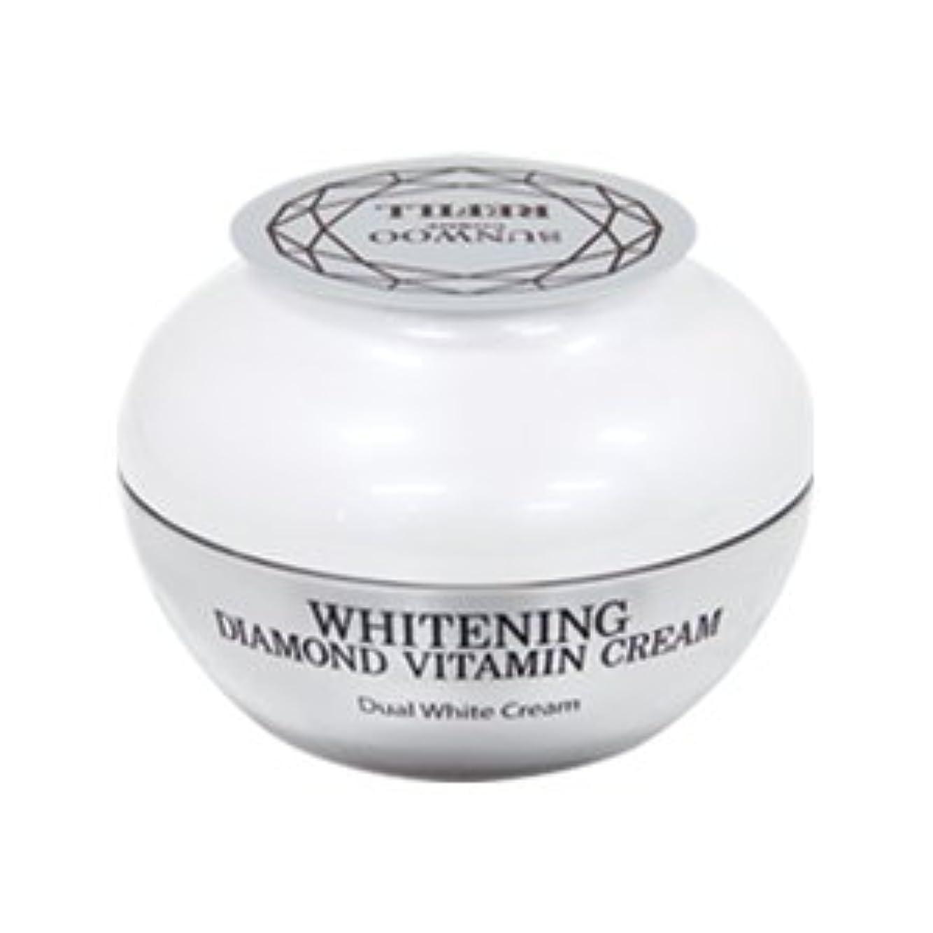 ドル豆退屈させるWhitening Diamond Vitamin Cream(詰替え)