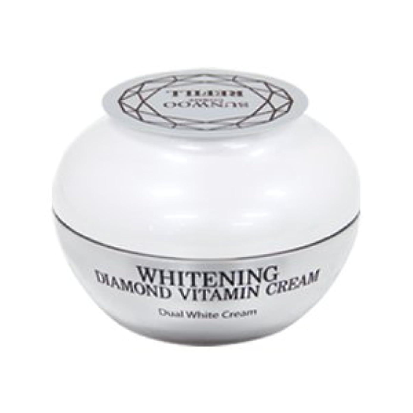 より平らな呼吸前件Whitening Diamond Vitamin Cream(詰替え)