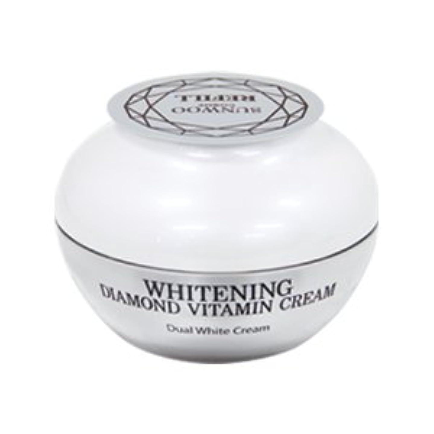 売上高信頼性のある皿Whitening Diamond Vitamin Cream(詰替え)