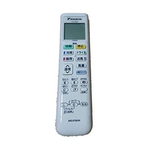 ダイキン DAIKIN エアコン リモコン ARC478A34