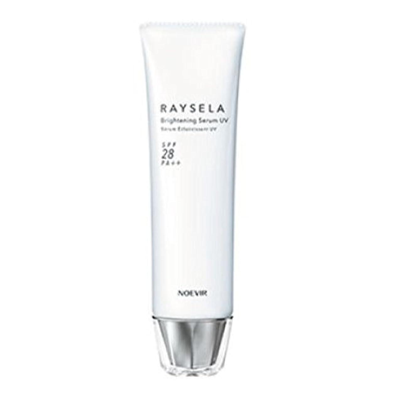 安らぎ許容できる競争力のあるノエビア レイセラア 薬用ブライトニングセラム UV (お顔用) 50g