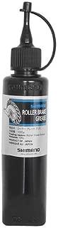 Shimano grease for roller brake 100 g Tube