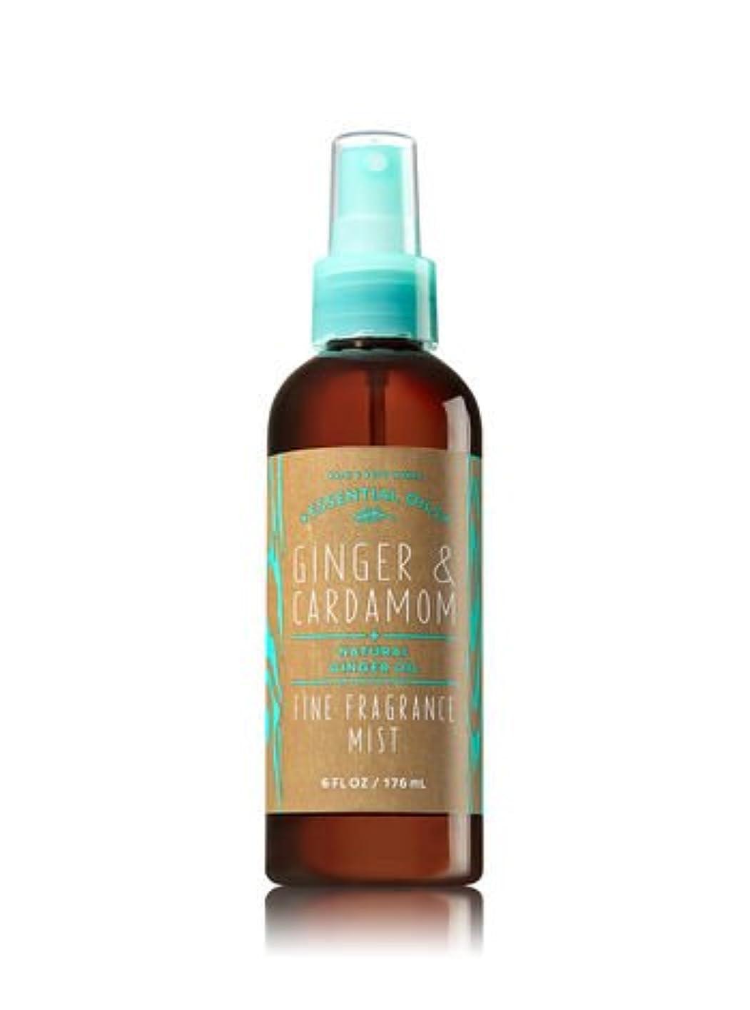 ライオネルグリーンストリートリング分離する【Bath&Body Works/バス&ボディワークス】 ファインフレグランスミスト ジンジャー&カルダモン Fine Fragrance Mist Ginger & Cardamom 6 floz (176ml) [並行輸入品]