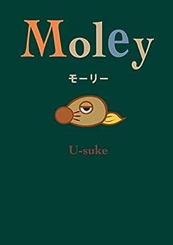 [U-suke]のMoley - モーリー -