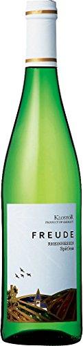 クロスター醸造所『フロイデ ラインヘッセン シュペートレーゼ』