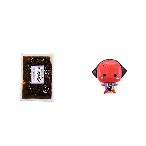 [2点セット] 国産 極上たれ絞り(250g)・さるぼぼ アニメ顔 マグネット