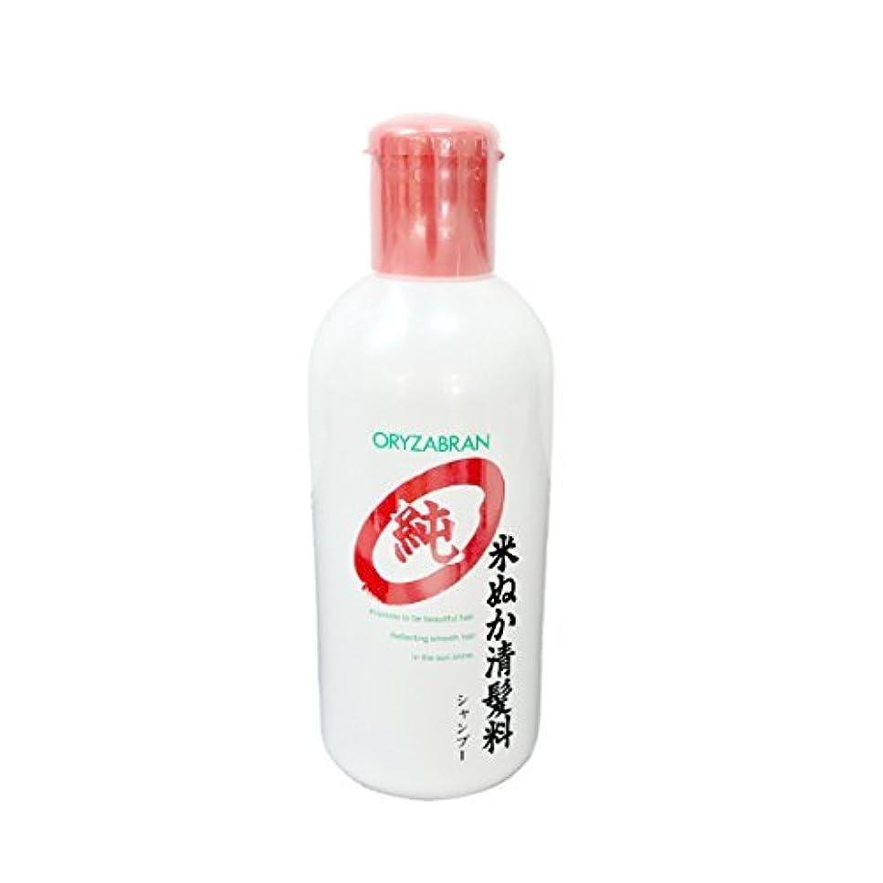 ニコチンかご手当リアル オリザ米ぬか清髪料シャンプー 容量400ml