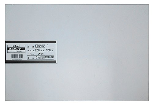 光 塩ビ板 透明 2×200×300mm EB232-1