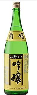 【菊姫 山廃吟醸】 山廃仕込特有 クセがあるタイプです 日本酒好きにはたまらない 720ML 無地熨斗:包装