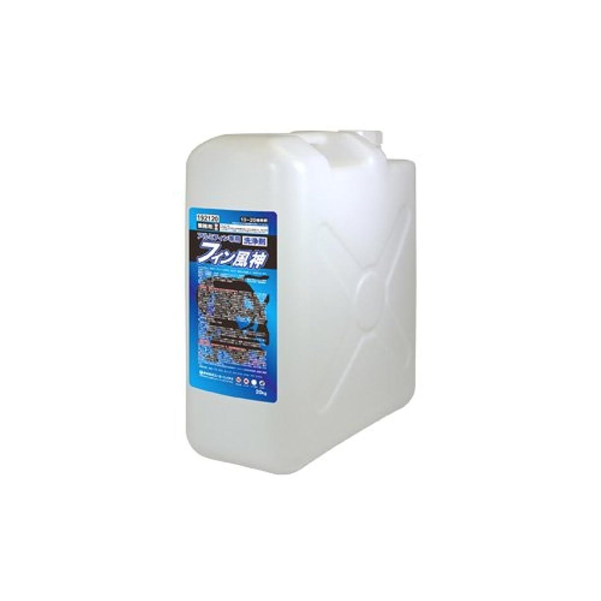 フォーラムバージン頼るユーホーニイタカ エアコン用特殊洗剤 フィン風神 20Kg×1個