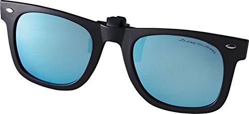 AXE(アックス) サングラス クリップオンタイプ UVカット 偏光レンズ アイスブルーミラー AS-3PCS