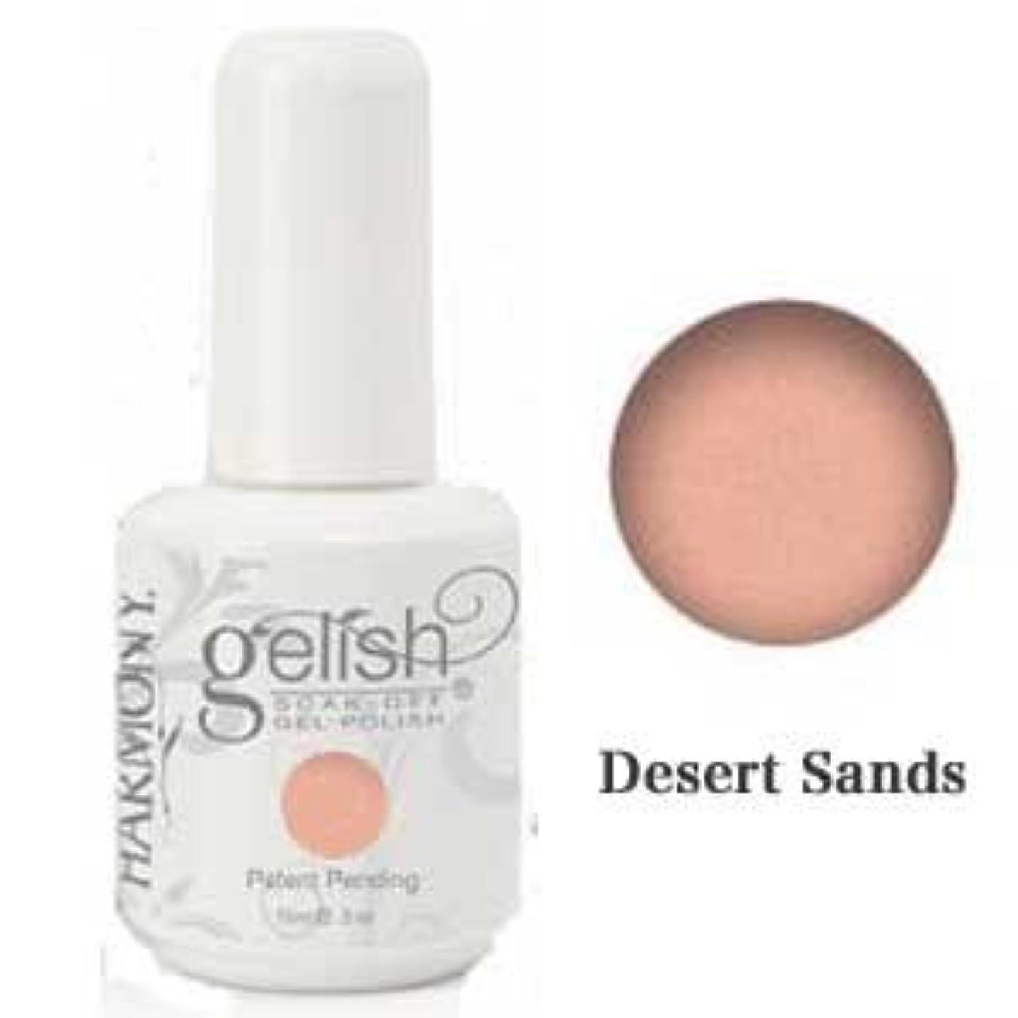 シロクマうそつきツーリストHarmony gelishソークオフジェル-Desert Sands 15ml [海外直送品][並行輸入品]
