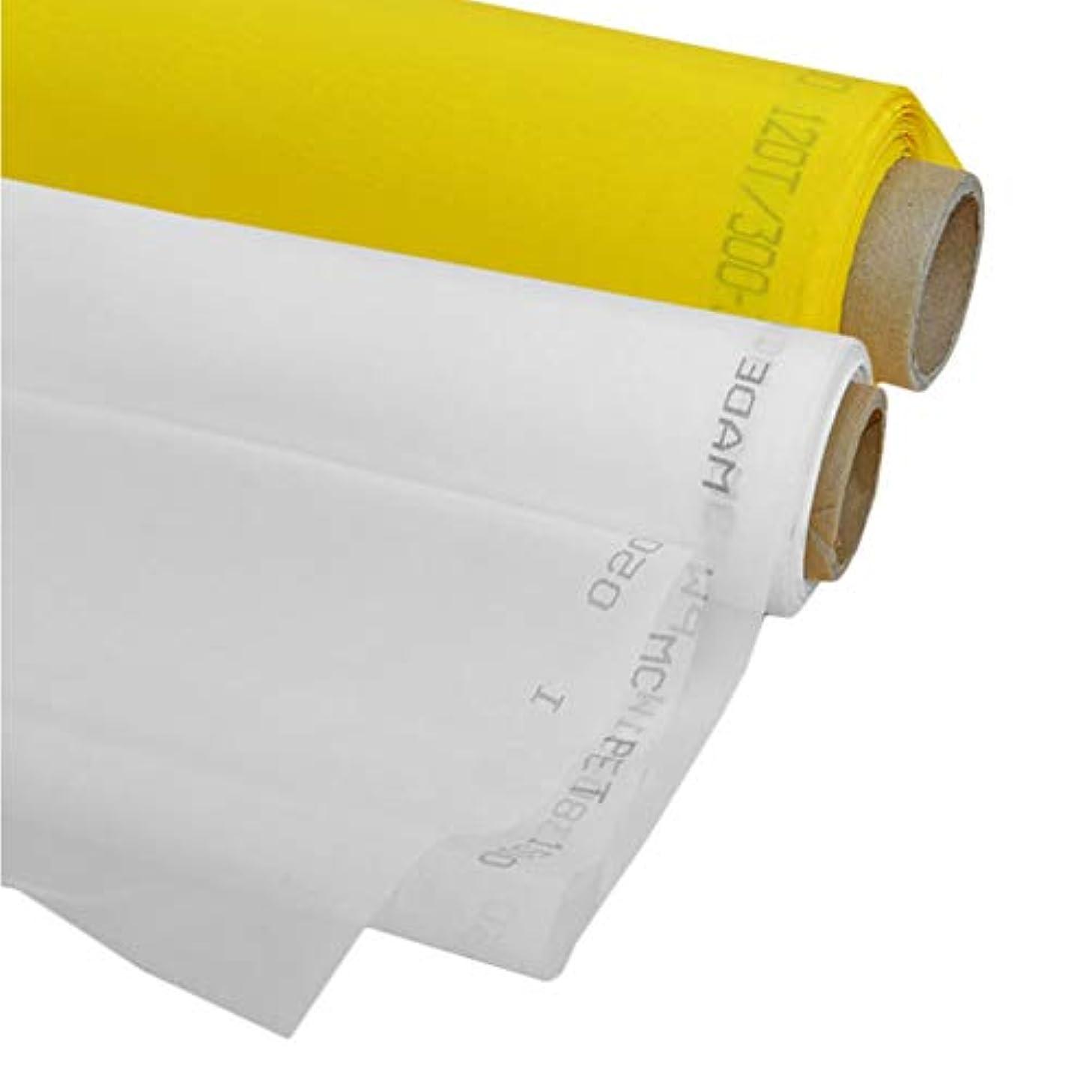 ETPUVIUMBE 1 Yard 100mesh 50Inches Width Silk Screen Fabric (100Mesh (40T) White)