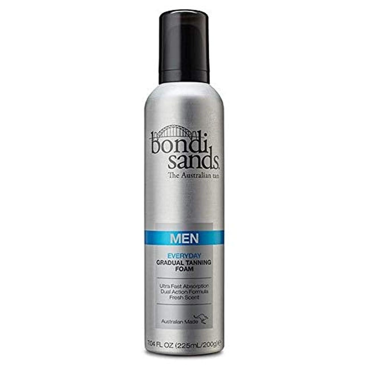 一定塗抹軌道[Bondi Sands ] 男性のためのボンダイ砂日常の緩やかな日焼けフォーム - Bondi Sands Everyday Gradual Tanning Foam For Men [並行輸入品]