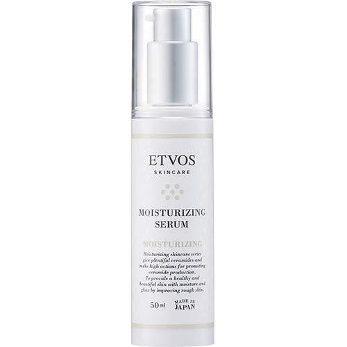 ETVOS(エトヴォス) セラミドスキンケア モイスチャライジングセラム