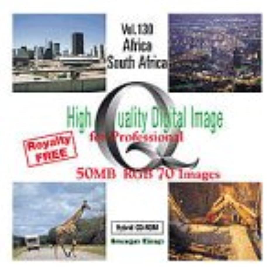 好意平均生態学High Quality Digital Image Africa / South Africa