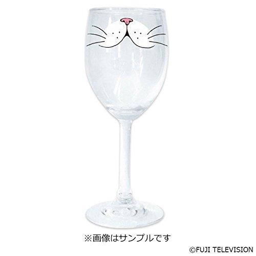 【劇中使用】オトナ女子 おくちワイングラス