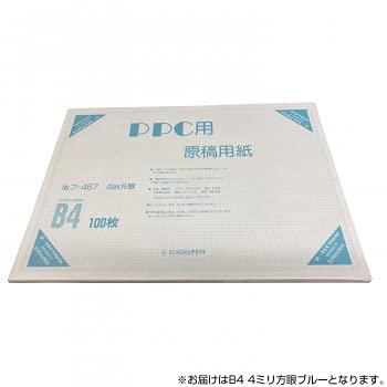 オストリッチ PPC用原稿用紙4粍 フ-467 B4