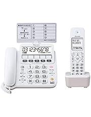 先鋒 數字無線留守電話機 TF-SE16S(W)