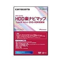 パイオニア カロッツェリア HDD楽ナビマップ TypeIII Vol.4・DVD-ROM更新版 CNDV-R3400H CNDV-R3400H