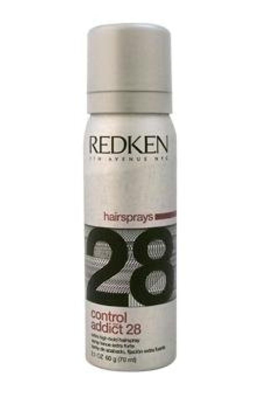 参加する化石陸軍REDKEN レッドケンコントロールアディクト28 /レッドケンエクストラハイホールド髪2.0オズスプレー(57)ML) 2オンス