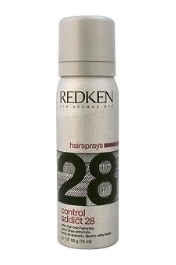 ジョージスティーブンソンベギングレートオークREDKEN レッドケンコントロールアディクト28 /レッドケンエクストラハイホールド髪2.0オズスプレー(57)ML) 2オンス