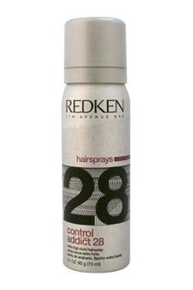 チラチラする足枷アシストREDKEN レッドケンコントロールアディクト28 /レッドケンエクストラハイホールド髪2.0オズスプレー(57)ML) 2オンス