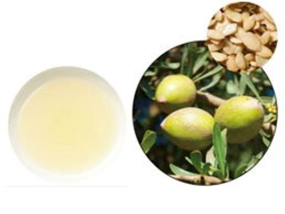 小麦甘くする免疫する有機アルガンオイル バージン 70ml