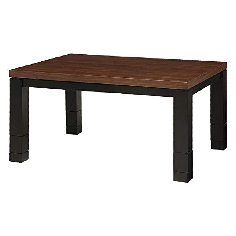 勇敢な同化する果てしないこたつテーブル 長方形 105×75cm 継脚付き ウォールナット 木製 ブラウン木目×ブラック