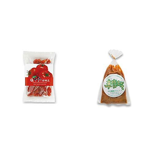 [2点セット] 朝どり 塩とまと甘納豆(150g)・辛唐みそ(130g)