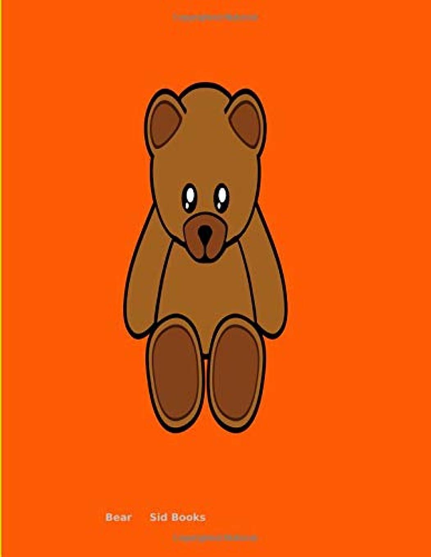 原告線破産Bear