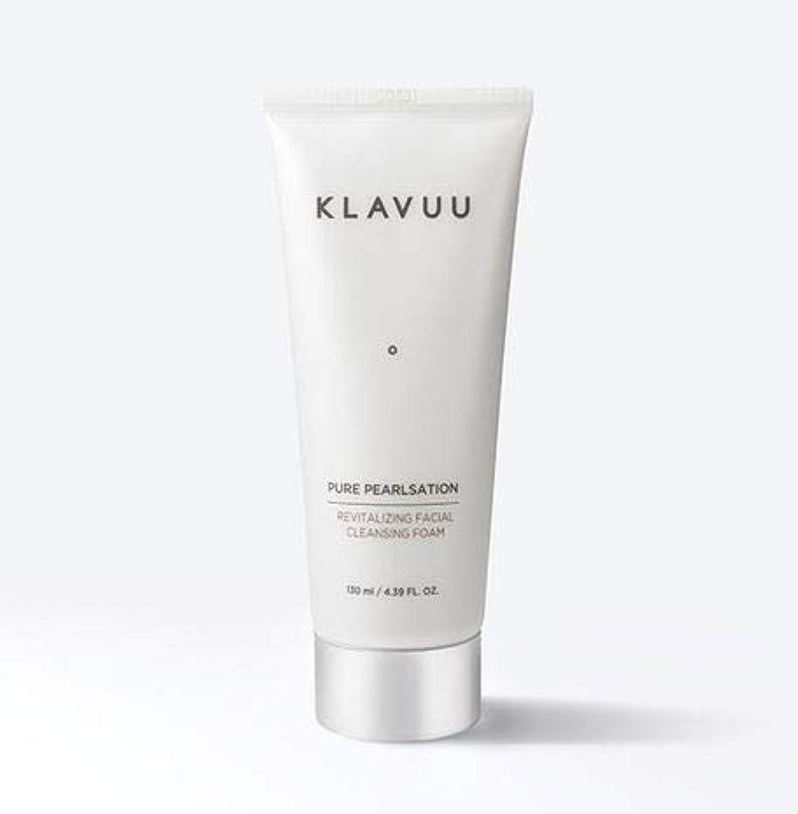 一族常習的禁止する[ Klavuu ] PURE PEARLSATION Revitalizing Facial Cleansing Foam /[クラビュー ] ピュア パールセ―ション リバイタライジング フェイシャル クレンジング フォーム [並行輸入品]
