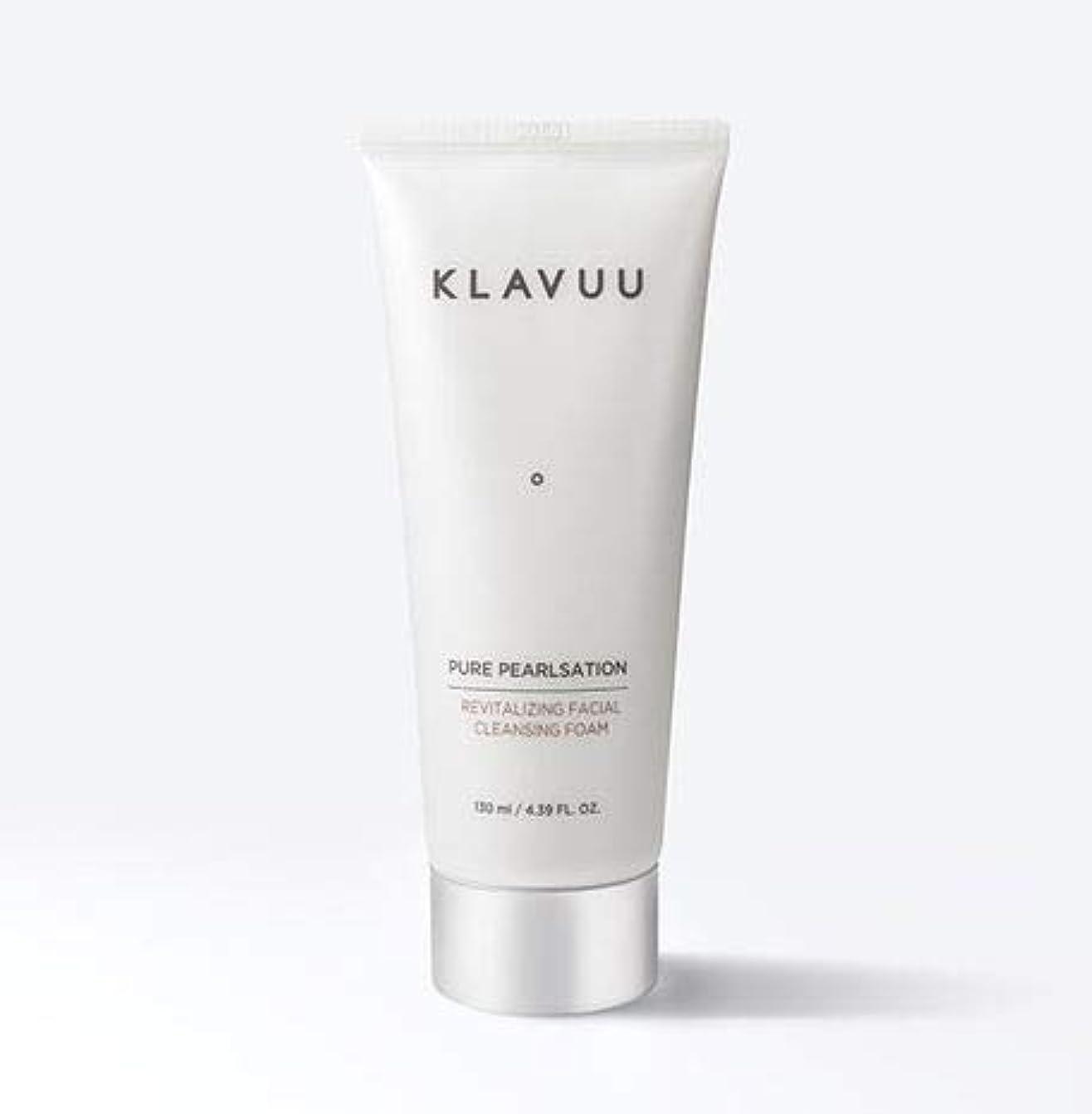基礎理論付属品応援する[ Klavuu ] PURE PEARLSATION Revitalizing Facial Cleansing Foam /[クラビュー ] ピュア パールセ―ション リバイタライジング フェイシャル クレンジング フォーム [並行輸入品]