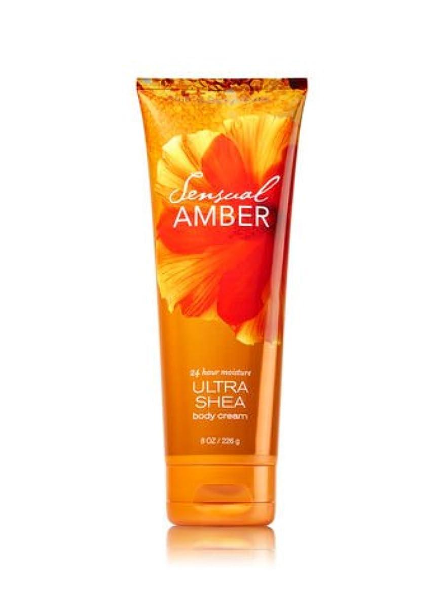 マント縞模様の飢えたBath & Body Works バスアンドボディワークス ボディクリーム 並行輸入 (Sensual Amber)