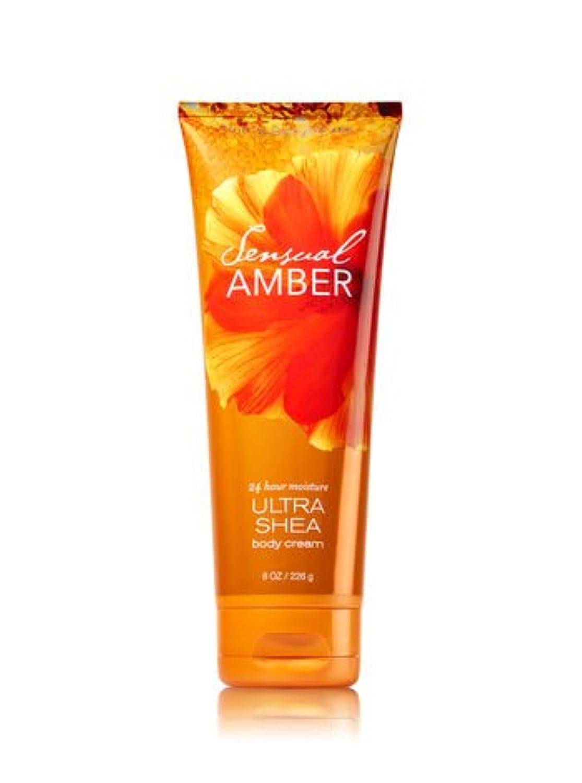 Bath & Body Works バスアンドボディワークス ボディクリーム 並行輸入 (Sensual Amber)