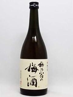 梅乃宿の梅酒 720ml 【奈良県 梅乃宿酒造】