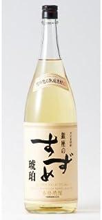 八鹿酒造 銀座のすずめ琥珀 麦 瓶 [ 焼酎 25度 大分県 1800ml ]