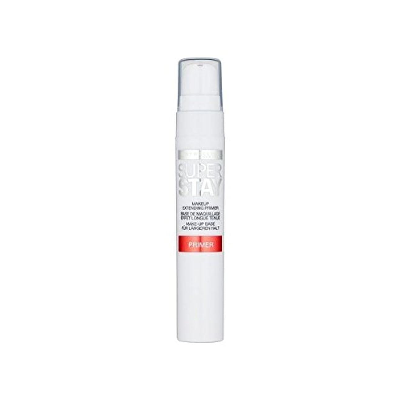 後ろに成人期作動するメイベリン顔 24とプライマー x4 - Maybelline Face Superstay 24H Primer (Pack of 4) [並行輸入品]